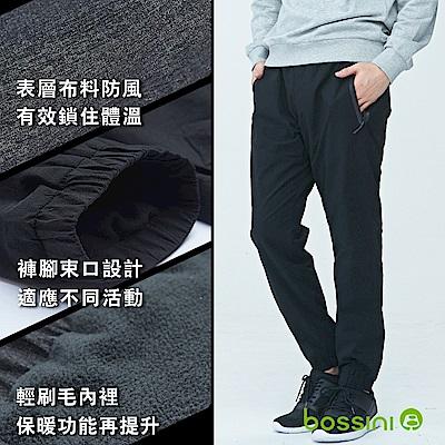 bossini男裝-彈性輕便保暖褲01黑