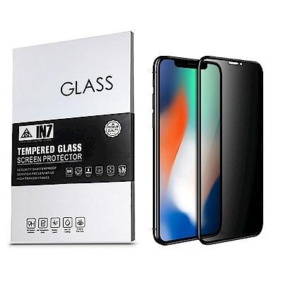 IN7 APPLE iPhone X/XS (5.8吋) 防窺3D全滿版鋼化玻璃貼