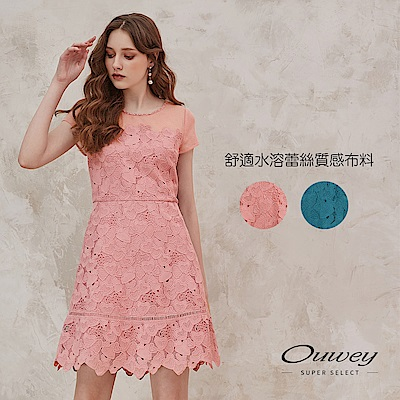 OUWEY歐薇 微縷空造型愛心水溶蕾絲手縫鑽圓領洋裝(綠/粉)