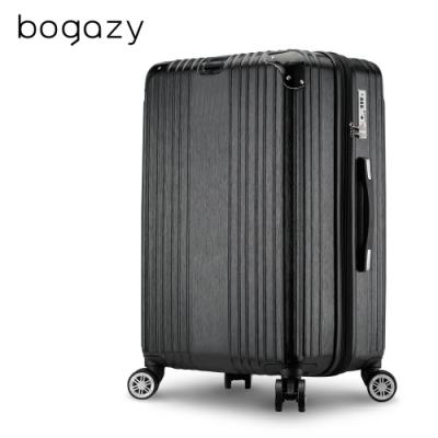 Bogazy 旅繪行者 20吋拉絲紋可加大行李箱(太空黑)
