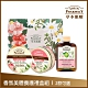 Green Pharmacy草本肌曜 香氛美體養護禮盒組-去角質&滋養霜&按摩油 product thumbnail 1