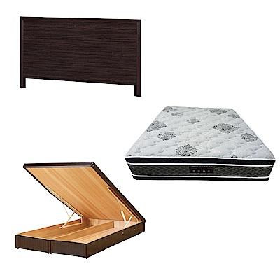 綠活居 梅可5尺雙人床台三式組合(床頭片+後掀床底+正四線抗菌獨立筒床墊)五色可選