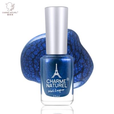【香奈萃 Charme Naturel】5803 貴族藍寶石 Azure (高級感細緻珠光)