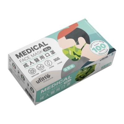 善存 醫用口罩(未滅菌)(雙鋼印)-成人平面 迷彩-森野綠(25入/盒)