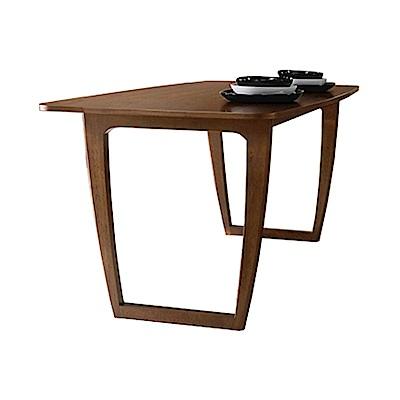 H&D 波爾頓5.3尺餐桌