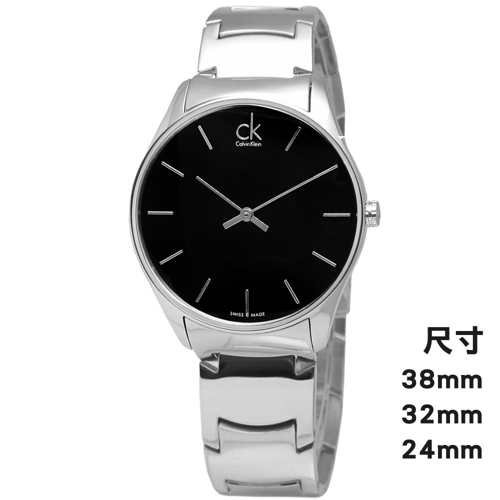 CK Classic 紐約前衛時尚 瑞士機芯 不鏽鋼手錶-黑色/32mm