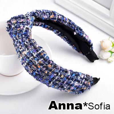 【滿額再7折】AnnaSofia 彩呢混絲中央結 韓式寬髮箍(藍紫系)