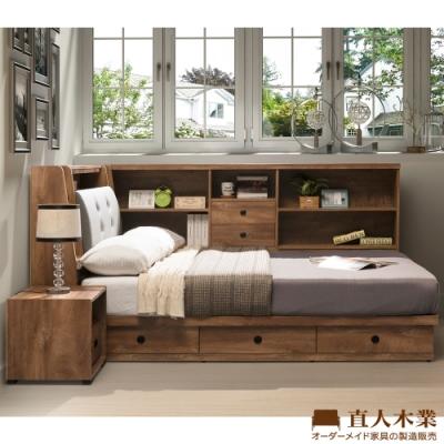 直人木業-OAK橡木5尺雙人收納床組加床邊側櫃(床頭貓抓皮/床底3抽)
