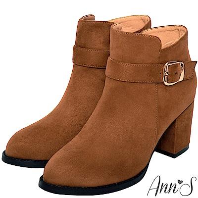 Ann'S超顯瘦女人味-金色扣帶絨質粗跟短靴-棕