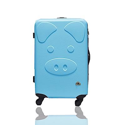 BEAR BOX 三隻小豬之豬事如意系列28吋/輕硬殼行李箱-粉藍