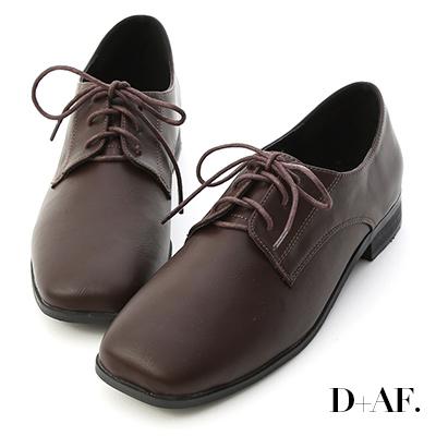 D+AF 學院主打.寬版方頭綁帶牛津鞋*咖