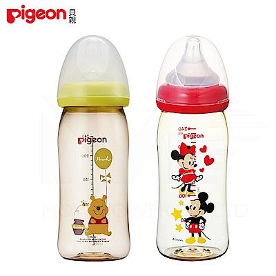 【任選】日本《Pigeon 貝親》迪士尼寬口PPSU奶瓶-米奇/維尼【240ml】