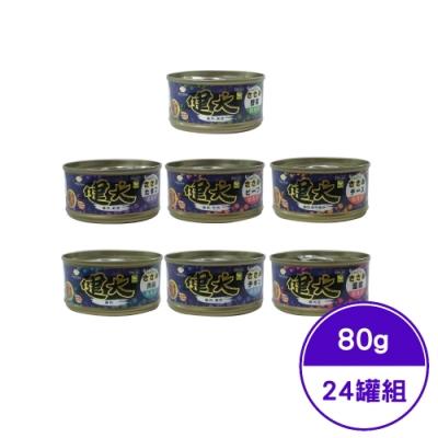Mini.Dog健犬-健康小型犬挑嘴犬罐系列 80g (24入=1箱)