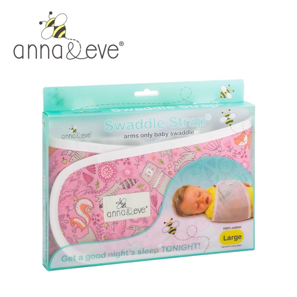美國 Anna&Eve 嬰兒舒眠包巾 / 防驚跳早產兒肚兜-粉色動物俱樂部