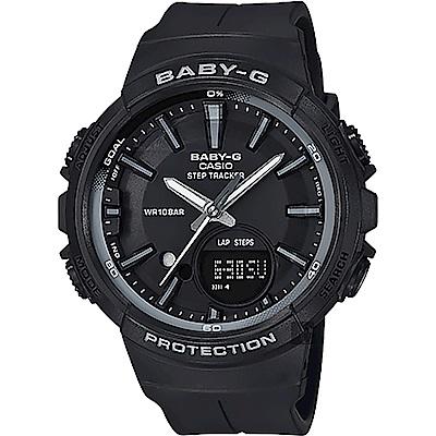 BABY-G 城市慢跑計步功能女錶(BGS-100SC-1A)-黑/42.6mm