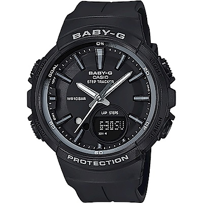 Baby-G 慢跑系列計步手錶-黑(BGS-100SC-1A)