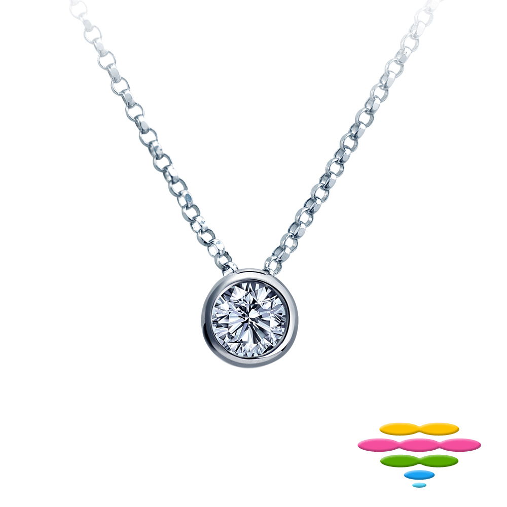 彩糖鑽工坊 30分 G/VS 18K 經典包鑲鑽石項鍊