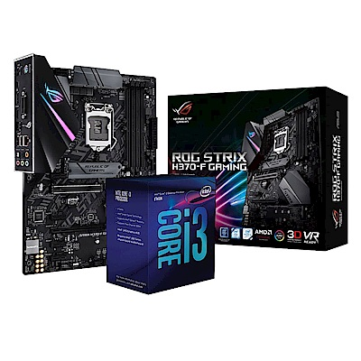 華碩 STRIX H370-F GAMING + intel i3-8100 套餐組