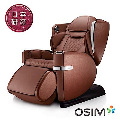 OSIM uLove2 4手天王 按摩沙發 按摩椅 OS-888 深褐色款 贈娛樂架
