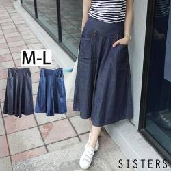 漂亮歐膩顯瘦系軟牛仔寬褲裙(M-L) SISTERS