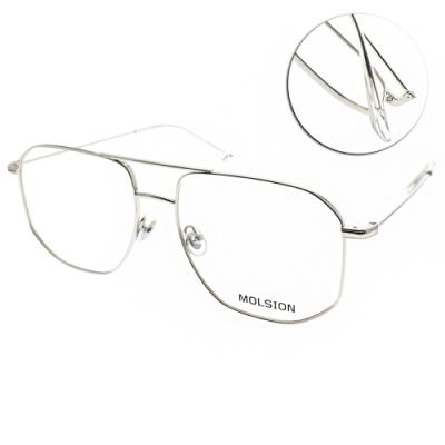 MOLSION 光學眼鏡 Angelababy代言 銀 #MJ7083 B90