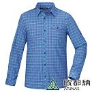 【ATUNAS 歐都納】男款驅蚊抗UV格紋彈性長短袖襯衫A-S1806M藍紅格