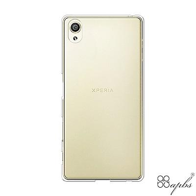 Sony Xperia X 晶透輕薄硬式手機殼