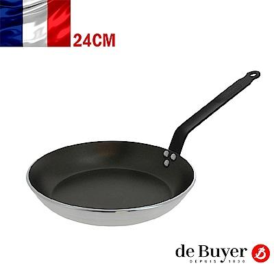法國【de Buyer】畢耶鍋具『CHOC耐高溫黑握柄系列』5層平底不沾鍋24cm
