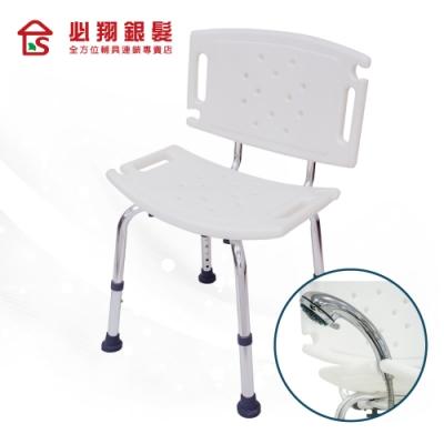 必翔銀髮 輕便背靠式洗澡椅 YK3030 (快速到貨)