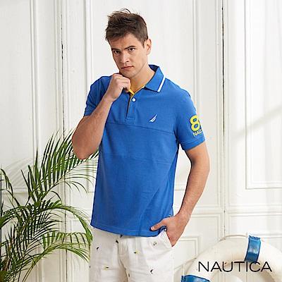Nautica 經典素色吸濕快乾修身短袖POLO衫-藍色