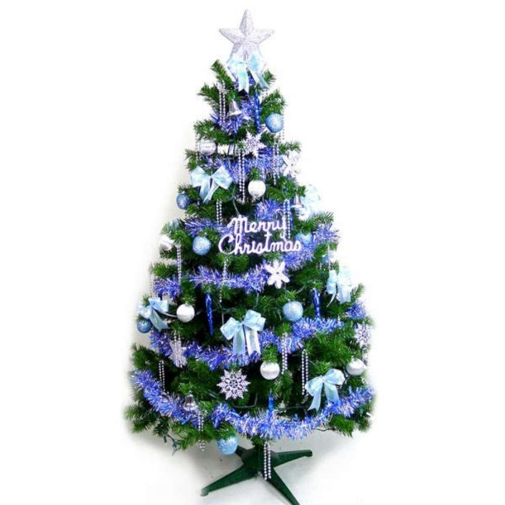 摩達客 10尺豪華版裝飾綠聖誕樹+藍銀色系配件組(不含燈)