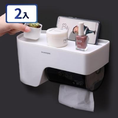 【家適帝】壁掛式防水衛生紙置物盒 2入