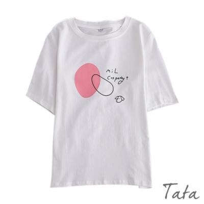 粉點小狗狗印花上衣 TATA-(M~XL)