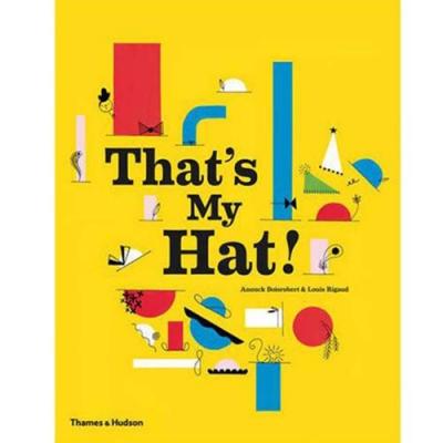 That s My Hat! 那是我的帽子耶!新奇立體書