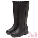 JMS-完美比例簡約素面側V口內增高拉鍊長靴-黑色