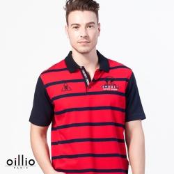 oillio歐洲貴族 透氣抗皺柔順POLO衫 亮眼舒適穿搭 紅色