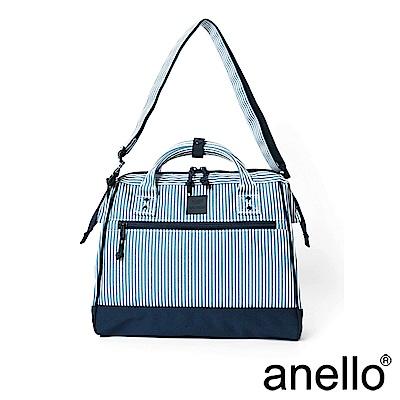anello 簡雅配色波士頓手提斜背包 白底藍條紋 L