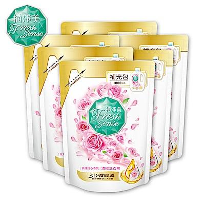 植淨美 草本濃縮洗衣精補充包1800ml x6包-玫瑰甜心香氛/箱