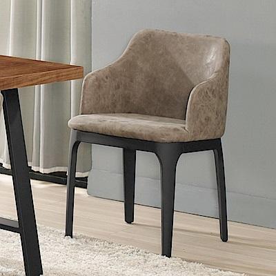 Bernice-柯諾皮面餐椅/單椅-48x56x78cm