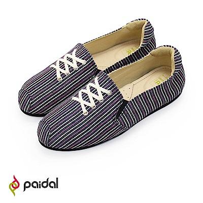 Paidal修長款假鞋帶休閒鞋懶人鞋樂福鞋-條紋黑