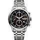 Hamilton RAILROAD 鐵路系列計時機械腕錶-黑x銀/44mm product thumbnail 1