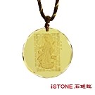 石頭記 水晶觀音項鍊-黃水晶大悲咒