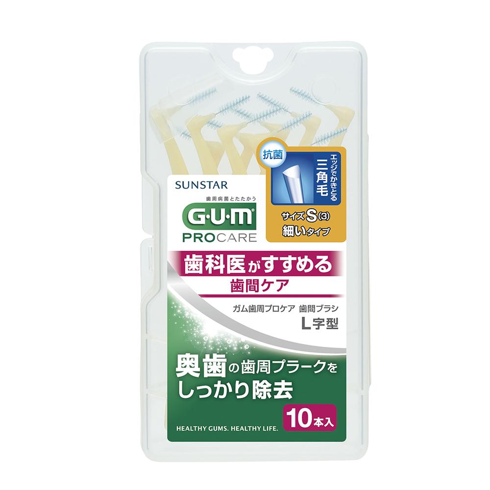 GUM 牙周護理L型牙間刷 (3S)10支入