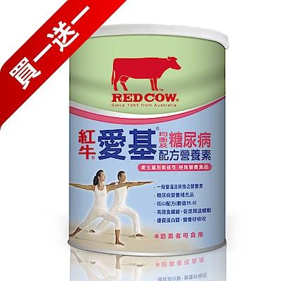 紅牛愛基 均衡及糖尿病配方營養素(900g)