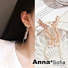 【3件5折】AnnaSofia 粉晶漫翅串鍊 925銀針耳釘耳針耳環(金系)