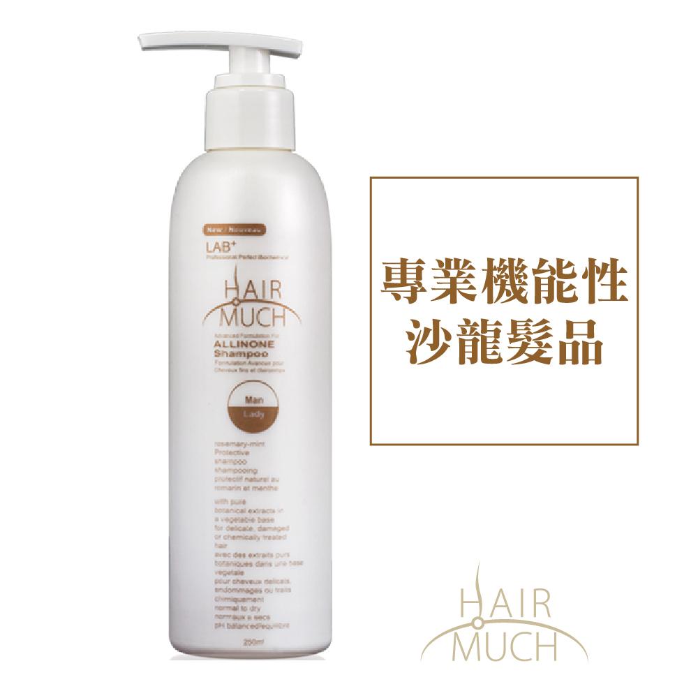 HAIR MUCH 養髮精1入組(250mlx1)