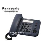Panasonic 國際牌 經典有線電話 KX-TS520 (深邃藍)