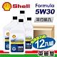 【SHELL】Formula 5W30 1L 節能型機油(整箱12瓶) product thumbnail 1