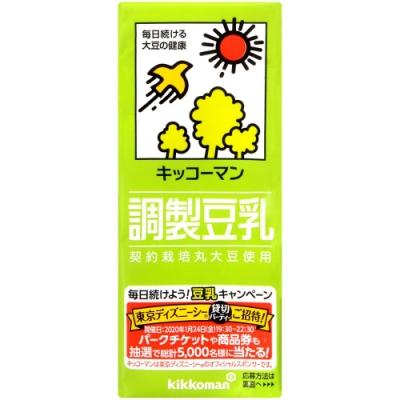 龜甲萬 龜甲萬調製豆乳(200ml)