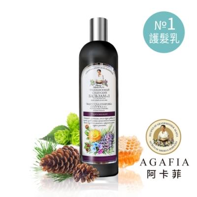 Agafia阿卡菲 蜂膠雪松強韌護髮乳(550ml)